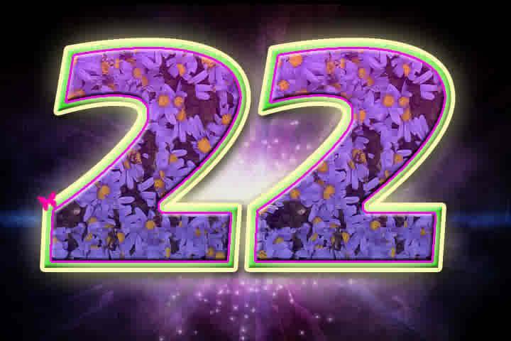 Поздравление с днем рождения с 22 76